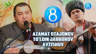 Azamat Otajonov va To'lqin Jabborov aytishuv (arxiv)