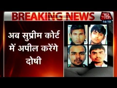 Nirbhaya's rapists to be hanged Mp3