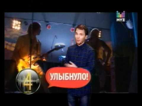 Кок Оду на МУЗ-ТВ
