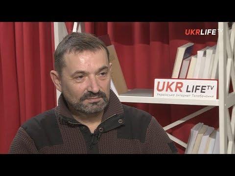 Сергей Гайдай: Если Зеленский - Президент, то что дальше?