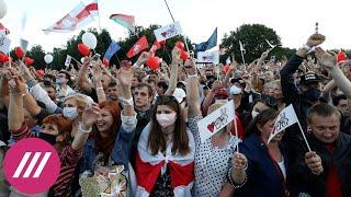 «Жыве Беларусь!»: несмотря на запрет, тысячи жителей Минска вышли на акцию в поддержку Тихановской