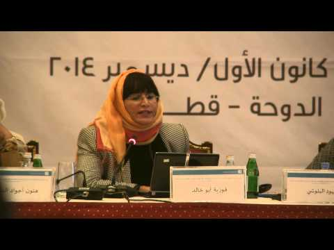 Women's Rights and Social Issues in Gulf states - The GCC Countries: Politics and Economics conf.