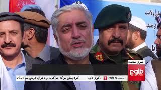 LEMAR News 16 October 2017 / د لمر خبرونه ۱۳۹۶ د تله ۲۴