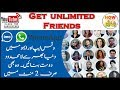 The Real way to Search Unlimited Friends for WhatsApp and IMO All over the World