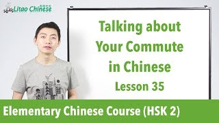 Talking about your commute in Chinese   HSK 2 - Lesson 35 (Clip) - Learn Mandarin Chinese