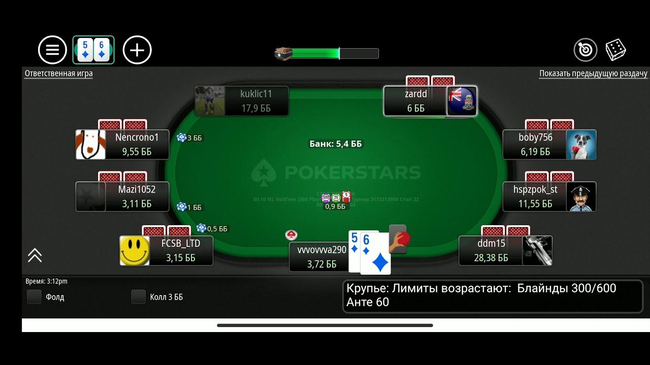 Покер шанс онлайн скачать бесплатно исходники интернет казино