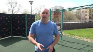 Функциональные упражнения для повышения ОФП от Виктора Никитина