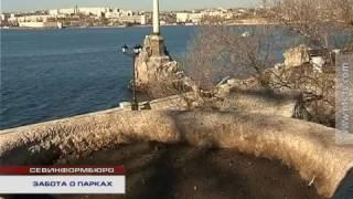24.03.2017 В Севастополе начинают работу новые озеленители
