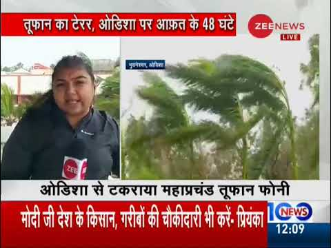 Cyclone Fani Updates: Fani Heading Towards West Bengal
