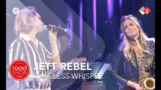 Jett Rebel - Careless Whisper live @ Paradiso