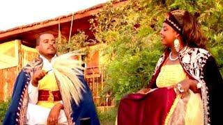 Mseret Getachew - Ye Welo Lej የወሎ ልጅ (Amharic)