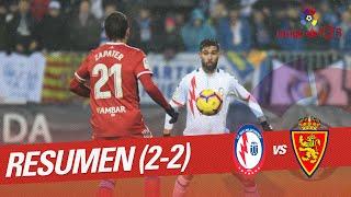 Resumen de CF Rayo Majadahonda vs Real Zaragoza (2-2)