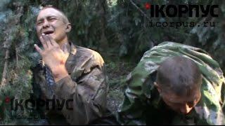 Военнопленные в Шахтерске 31.07.2014 - icorpus.ru