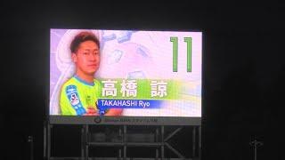 2018年8月11日@Shonan BMW スタジアム平塚 湘南ベルマーレ 0-1 横浜F・...
