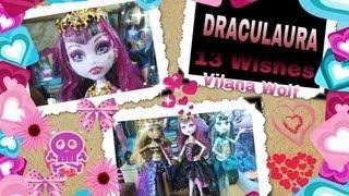 Розпакування та огляд DRACULAURA 13 Wishes :)