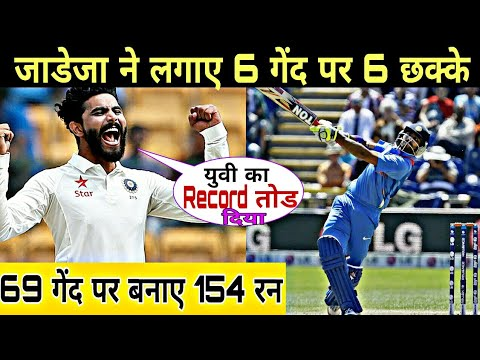Ravinder Jadeja Smashed Six Sixes in Six Balls || Cricket Headlines