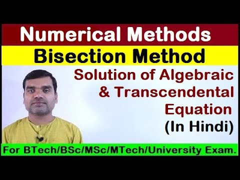 Bisection Method in Hindi