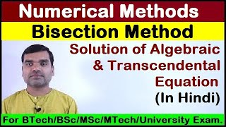 Bisection Method in Hindi thumbnail