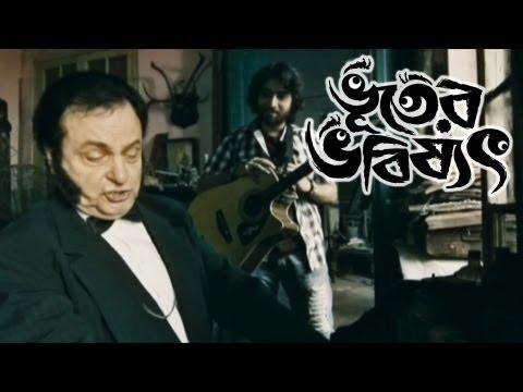 Auld Lang Syne And Purano Sei Diner Katha | Bhooter Bhobishyot | Bengali Film Song