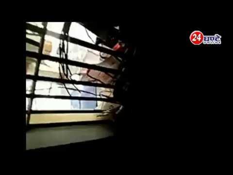 #SultanpurJail कैदियों के कब्जे से मिला कैश, कारतूस व शराब, हुए कई खुलासे