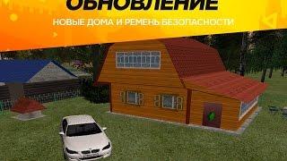 RADMIR RP | Oleg Brаin испортил сервер? | #13