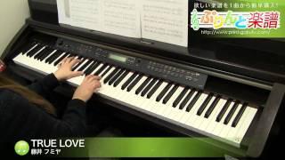 使用した楽譜はコチラ http://www.print-gakufu.com/score/detail/51724...
