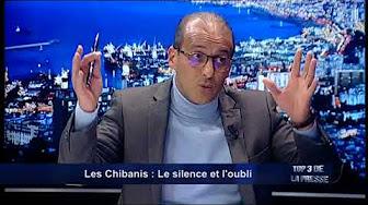 Les Chibanis: le silence et l'oubli