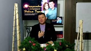 Рождество Иисуса Христа было так п. Андрей Куксенко Живое слово