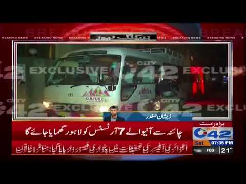 Chinese delegation arrives Lahore from Islamabad to visit Lahore culture
