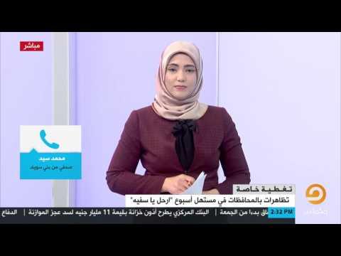 محمد سيد ـ بني سويف : قرية الميمون مفروض عليها حصار أمني شديد منذ 3 سنوات