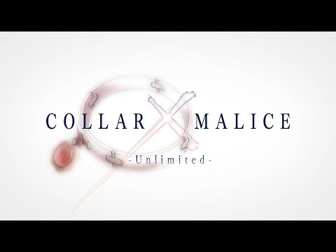 PS Vita「Collar×Malice -Unlimited-」 オープニングムービー