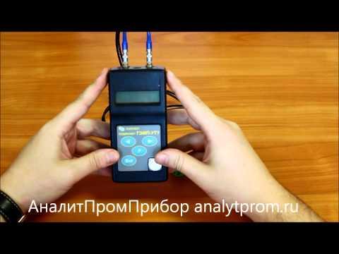 Видео Ультразвуковой толщиномер тэмп-ут1 инструкция