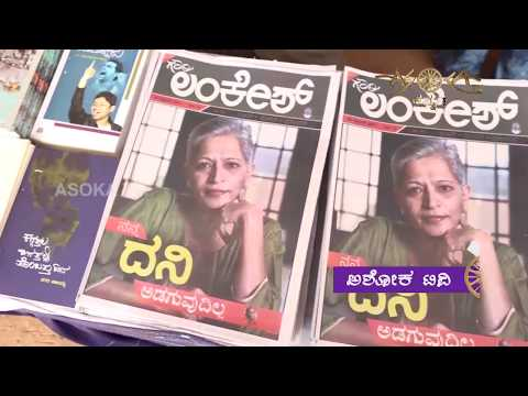 I am Gauri:ನಾನು ಗೌರಿ: Karnataka People protest against killing of Activist Gauri Lankesh