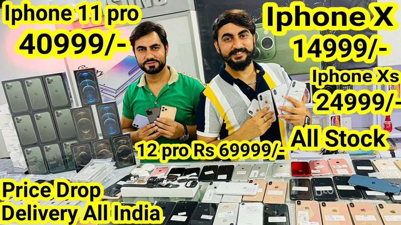 Iphone Wale Bhaiya Back Iphone 11 pro Rs 40999/- |Iphone X Rs 14999/- Price Drop|All India Delivery