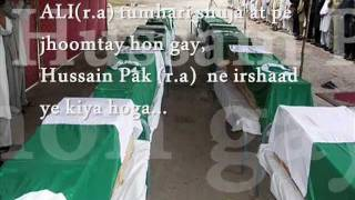 """Zaki Shahid Dar singing """"Aey Rah-E-Haq Ke Shaheedo"""""""