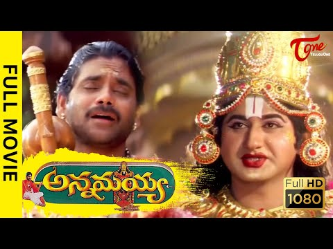 Annamayya Telugu Full Length  Movie || Akkineni Nagarjuna Annamayya