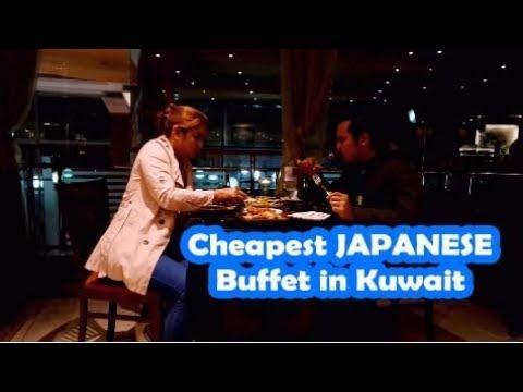 Cheapest Japanese Buffet in Kuwait (Kuwait Vlog: Vlog # 2) Kuwait Restaurant Review
