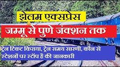 Jhelum Express | Jammu To Pune train | 11078 Train | Train Information | Mail Express