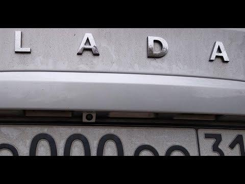 Lada Vesta. Установка камеры заднего вида