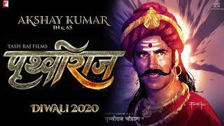 Prithviraj Chauhan Movie Trailer | Akshay Kumar | Manushi Chillar | Chandra Prakash Dwivedi | YRF