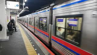 京成3500形3517-3518+3504編成+3511-3512(8連突発代走) 快速成田行き 京成高砂発車