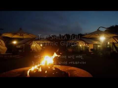 Hotel Shilla Jeju - Glamping