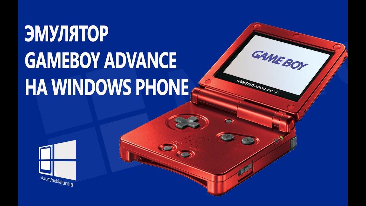 Gameboy color emulator windows phone -  Gba Windows Phone