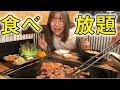 【新大久保】うまい!安い!新大久保で私が一番オススメな韓国料理屋さん教えちゃうゾ!