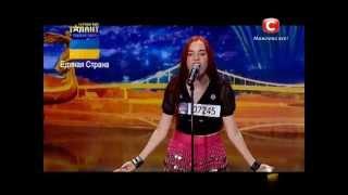 'Україна має талант-6'.Ужасные выступления  [2 Полуфинал][26.04.13]