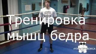Тренировка нокаутирующего удара (2 серия)