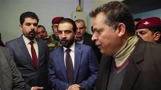 زيارة رئيس البرلمان محمد الحلبوسي الى المستشفى التركي في بابل