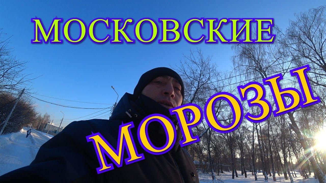 ЕЗДИЛ В МОСКВУ/КУПИЛ ТЕЛЕВИЗОР/ДОМАШНЯЯ СУЕТА/ - скачать с YouTube бесплатно