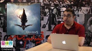 Assassin's Creed Trailer Reaction بالعربي | فيلم جامد