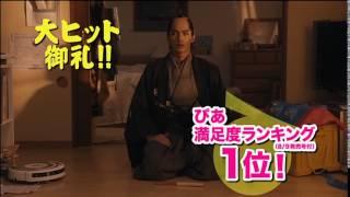 A Boy and His Samurai ちょんまげぷりん Chonmage Purin 2010 DVD Trailer